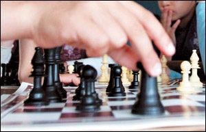 האקדמיה לשחמט