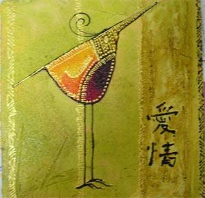 Painting Feng Shui – bittern no. 2