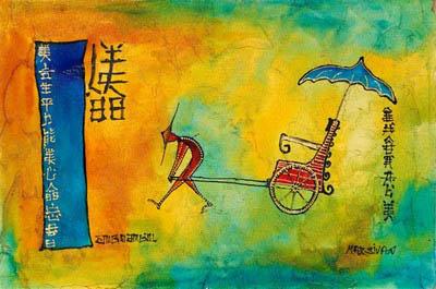 Chinese man with a rickshaw – no. 2