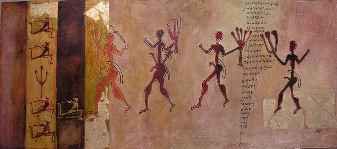 Prehistoric painting of Hunters from the Altamira Cave