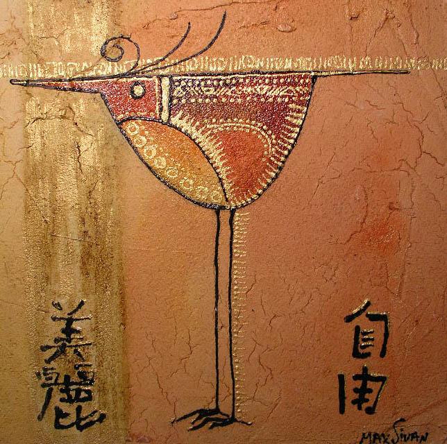 Painting Feng Shui – bittern no. 1