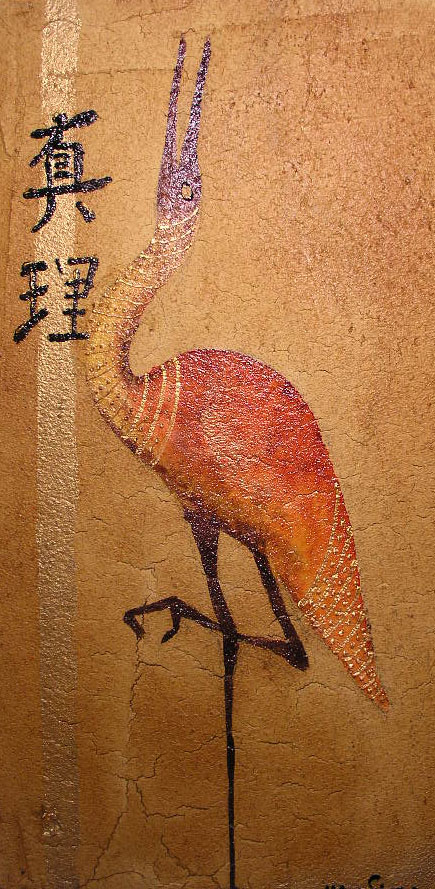 Feng Shui painting of a heron no. 2